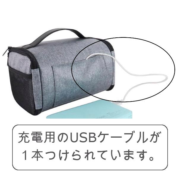 除菌 USB