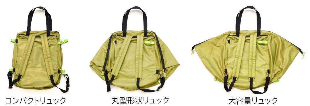 3WAYバッグ-スタイル